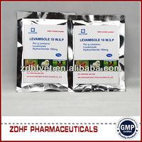 LEVASOL 200 WSP animal anthelmintic medicine