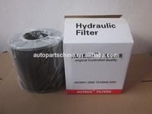 Hyundai Hydraulic filter E131-0214-A, E131-0214A,E1310214A