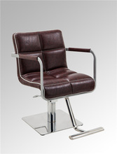 newest styling chair for salon made in China