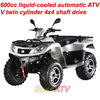 600cc quad ATV bike 700cc quad ATV bike 800cc quad ATV bike