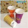 promotional printed China factory cheap paper coffee cups