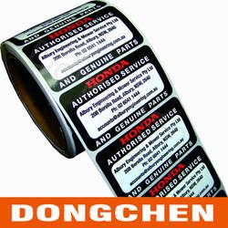 2014 printing self adhesive glossy laminated roll paper label