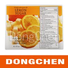 2014 printing adhesive glossy laminated foods packaging label