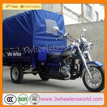 China Trike Chooper Three Wheel Cargo Motorcycles