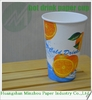 hot sales cheap high quality china wholesale paper cup