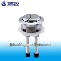 Push button water valve