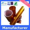 Manufacturer of PI film