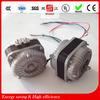 Freezer Fan Motor Cooling 10W 220/240V refrigerator motor fridge fan motor 230V