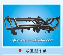 Heavy loading Frame Body for Three Wheel Motorcycle