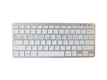 2.4G wireless Computer Ergonomic Compact keyboard Silver