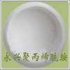 Factory sale waste water treatment agent polymer anionic polyacrylamide msds good manufacturer