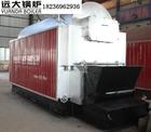 2 ton cheap coal fired boiler for sale