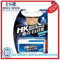 Hk 2015 homme, l'hygiène buccale des produits de santé