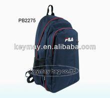 solar backpack,backpack vacuum cleaner,laptop backpack
