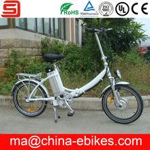 Women's Foldable electric vehicle(JSE20-7)