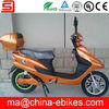 2013 top speed Electric motorbike (JSE212-17)