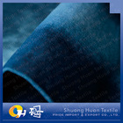 SH-T74 8.6oz Cotton Poly Spandex Denim Fabric for female jeans