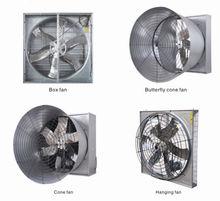 Huabo cow farm ventilation fan
