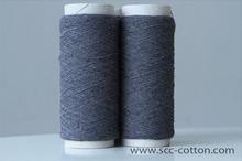 Dark grey yarn