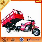 China Good Price 3 Wheel Motorcycle Dumper