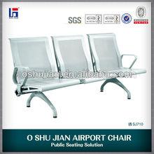 SJ710 OSHUJIAN airport ground support equipment steel furniture