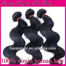 Wholesale Grade 5A body wave virgin brazilian hair extension alibaba China
