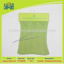 2015 factory wholesale popular hand knitting bamboo cotton spring yarn