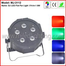 led tube display dmx/auto/sound actived rgbw 4in1 led par lights