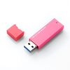 Bulk USB 3.0 Flash Drive 64GB Low Price