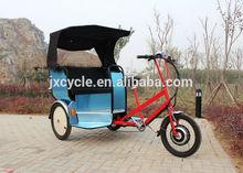 wider body 250W/500W electric pedicab/pedicab rickshaw/rickshaw /trike/tricycle with CE