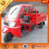 New tvs tricycles/motors three wheeler
