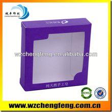 2013 NEW round top wood cosmetics box case