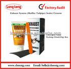 exhaust flexible pipe repair kits 150ml