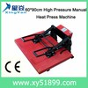 Newly hot sale CE-approved digital Pressure Heat Press Machine 60*80,heat press sticker printing machine