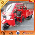 Diesel Three/3 Wheeler Tricycle for Sale