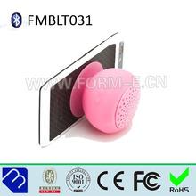 Wireless waterproof active shower room speaker speaker