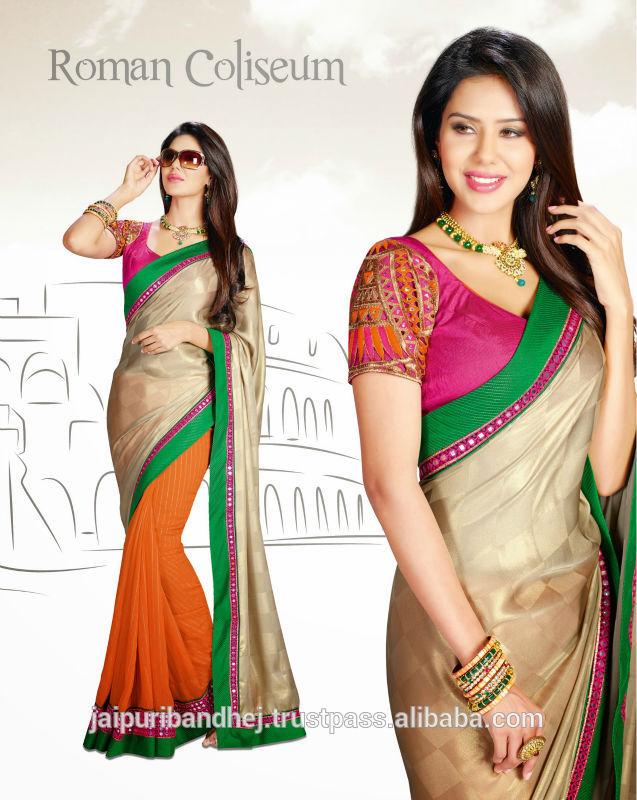 Reception Sarees Online Indian Sarees Online Shopping