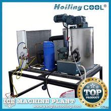 Large flake Ice Machine for Fishery Industry,flake ice machine [yangtzecooling.com]
