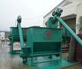 9ht série vertical raçãoparaanimais triturador e misturador para venda