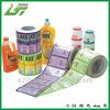simple label printers china hot sale