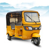 new three wheel tricycle made in china