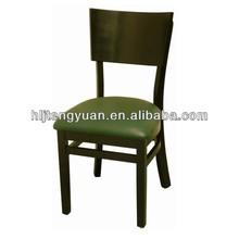 Restaurant wood chair