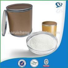 Aztreonam raw material CAS No.:78110-38-0