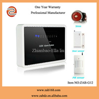 ZAB-G12,New type,wireless,intelligent ,household security GSM alarm,6 wireless+4 wired defence areas