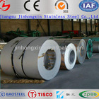china suppliers in 304 stainless steel coil 6mm
