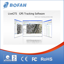 GPS software for Fleet tracking