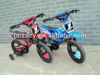 CE Bicicletas WZD-TC238 motorcyle kids bikes WZD-TC238b motorcycle bicycles