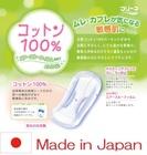 Sanitary Napkin Cotton 100%