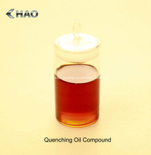 Quenching oil lubricant additive