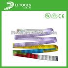 1.5m custom cloth tailors tape measure